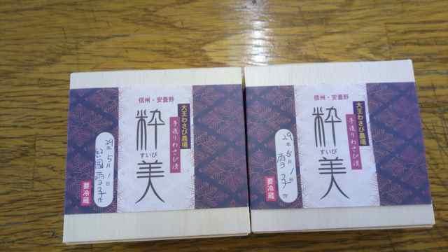 f:id:yukikoashiato:20170614211854j:plain