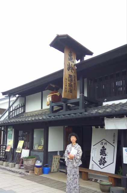 f:id:yukikoashiato:20170621001225j:plain