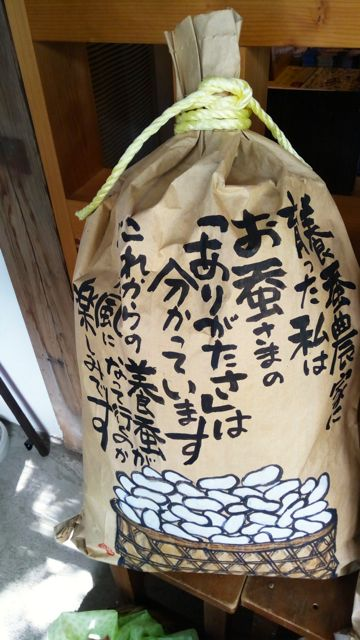 f:id:yukikoashiato:20170627181532j:plain