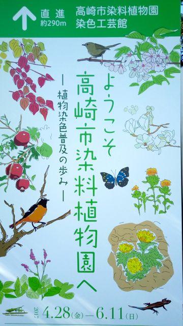 f:id:yukikoashiato:20170627181542j:plain