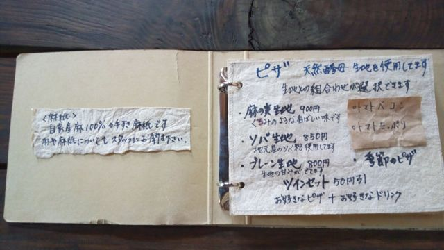 f:id:yukikoashiato:20170630194449j:plain