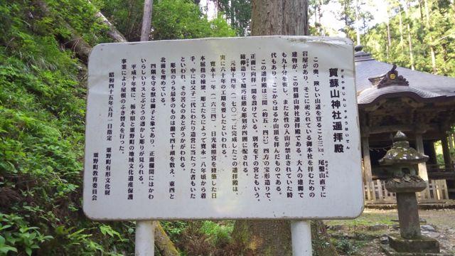 f:id:yukikoashiato:20170630194523j:plain