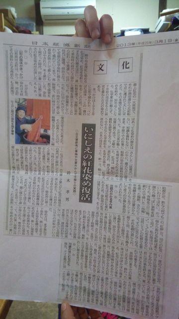 f:id:yukikoashiato:20170711155044j:plain