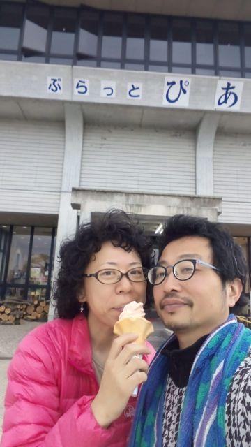 f:id:yukikoashiato:20170711155108j:plain