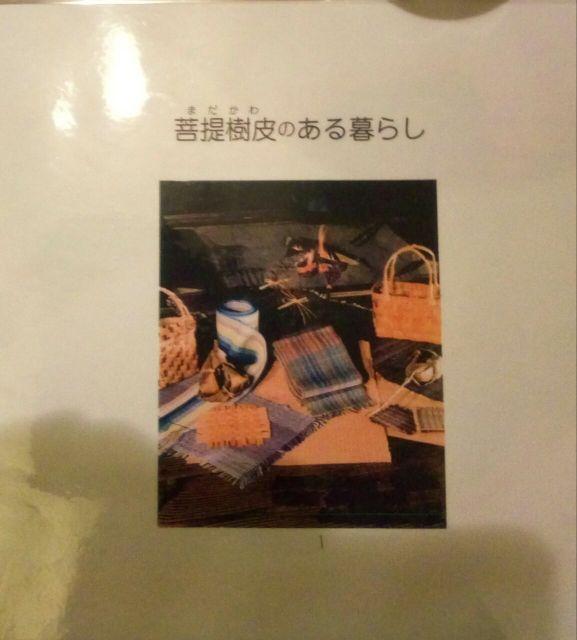 f:id:yukikoashiato:20170711160116j:plain