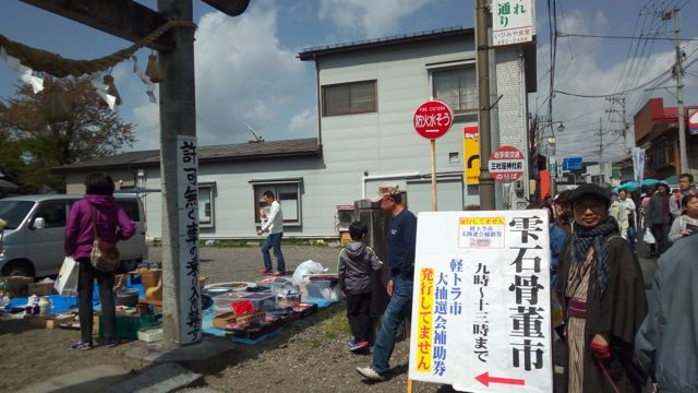 f:id:yukikoashiato:20170713170618j:plain