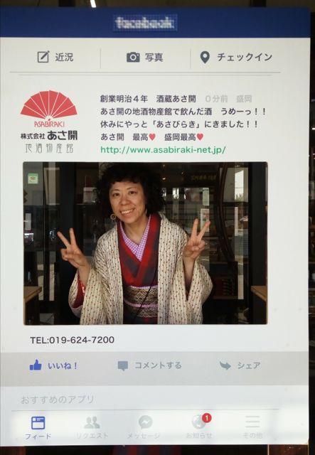 f:id:yukikoashiato:20170814082757j:plain