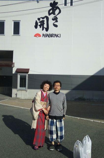 f:id:yukikoashiato:20170814082759j:plain