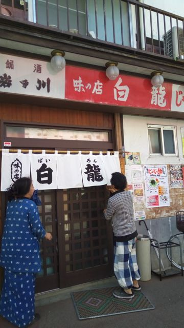 f:id:yukikoashiato:20170814082810j:plain