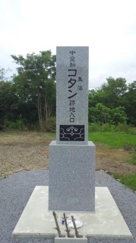 f:id:yukikoashiato:20171109131630j:plain