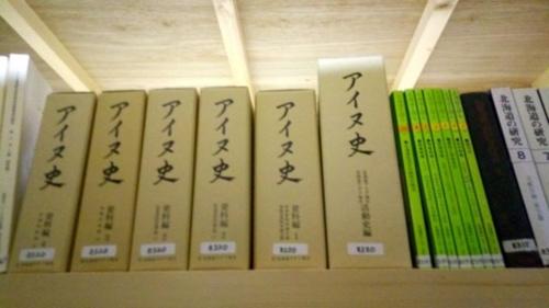 f:id:yukikoashiato:20171109131635j:plain