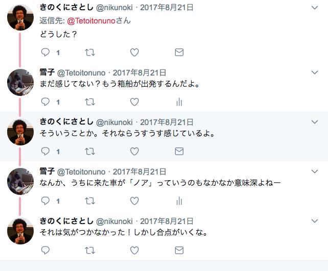 f:id:yukikoashiato:20180106160026p:plain