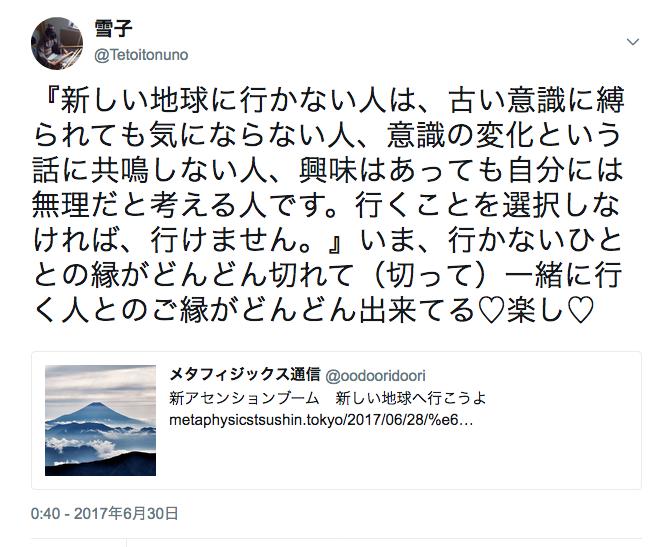 f:id:yukikoashiato:20180106164450p:plain