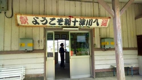 f:id:yukikoashiato:20180212153441j:plain