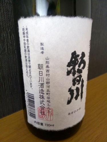 f:id:yukikoashiato:20180224195854j:plain