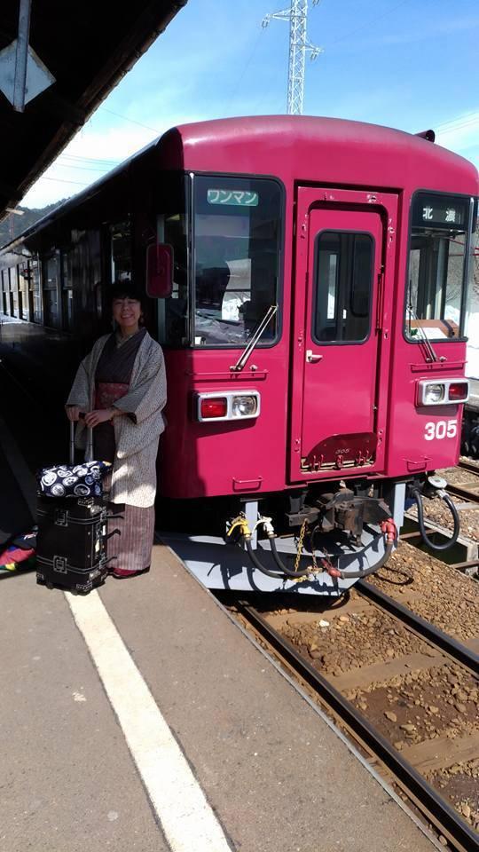 f:id:yukikoashiato:20190115152047j:plain