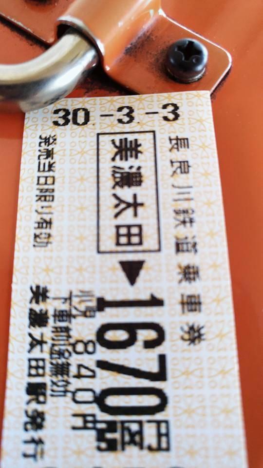f:id:yukikoashiato:20190115155759j:plain
