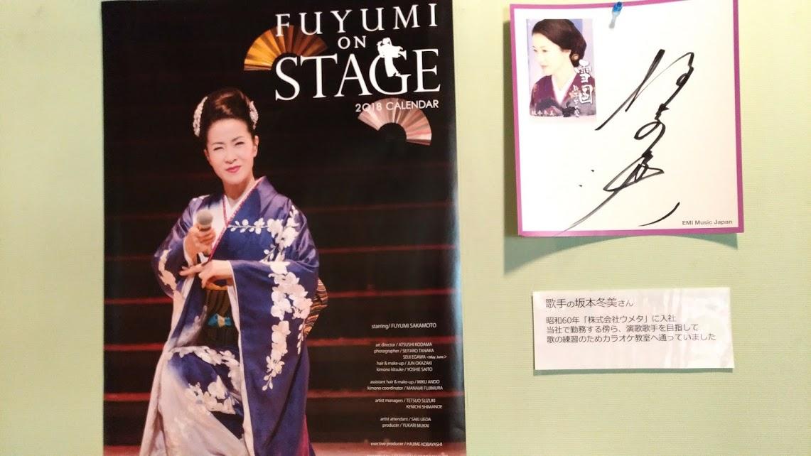 f:id:yukikoashiato:20190718202648p:plain