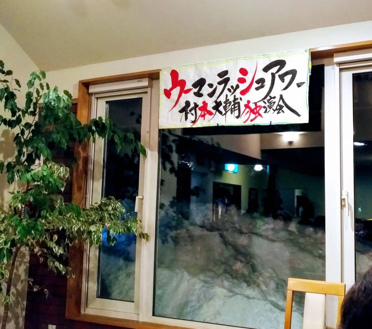 f:id:yukikoashiato:20200223204506j:plain
