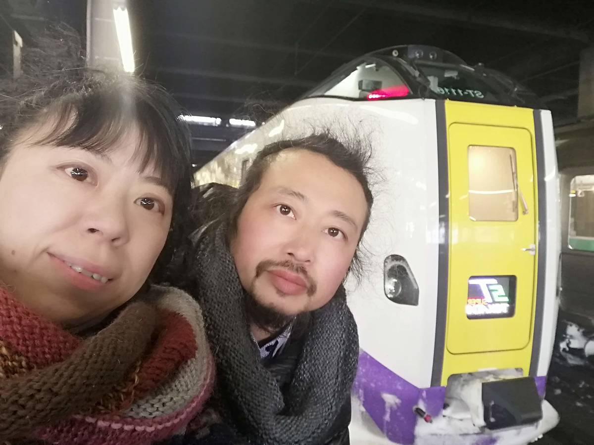 f:id:yukikoashiato:20200225135013j:plain