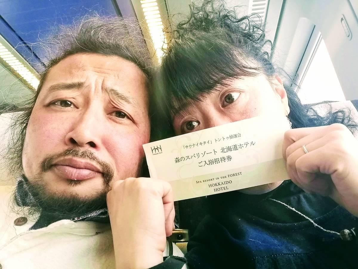 f:id:yukikoashiato:20200225135024j:plain