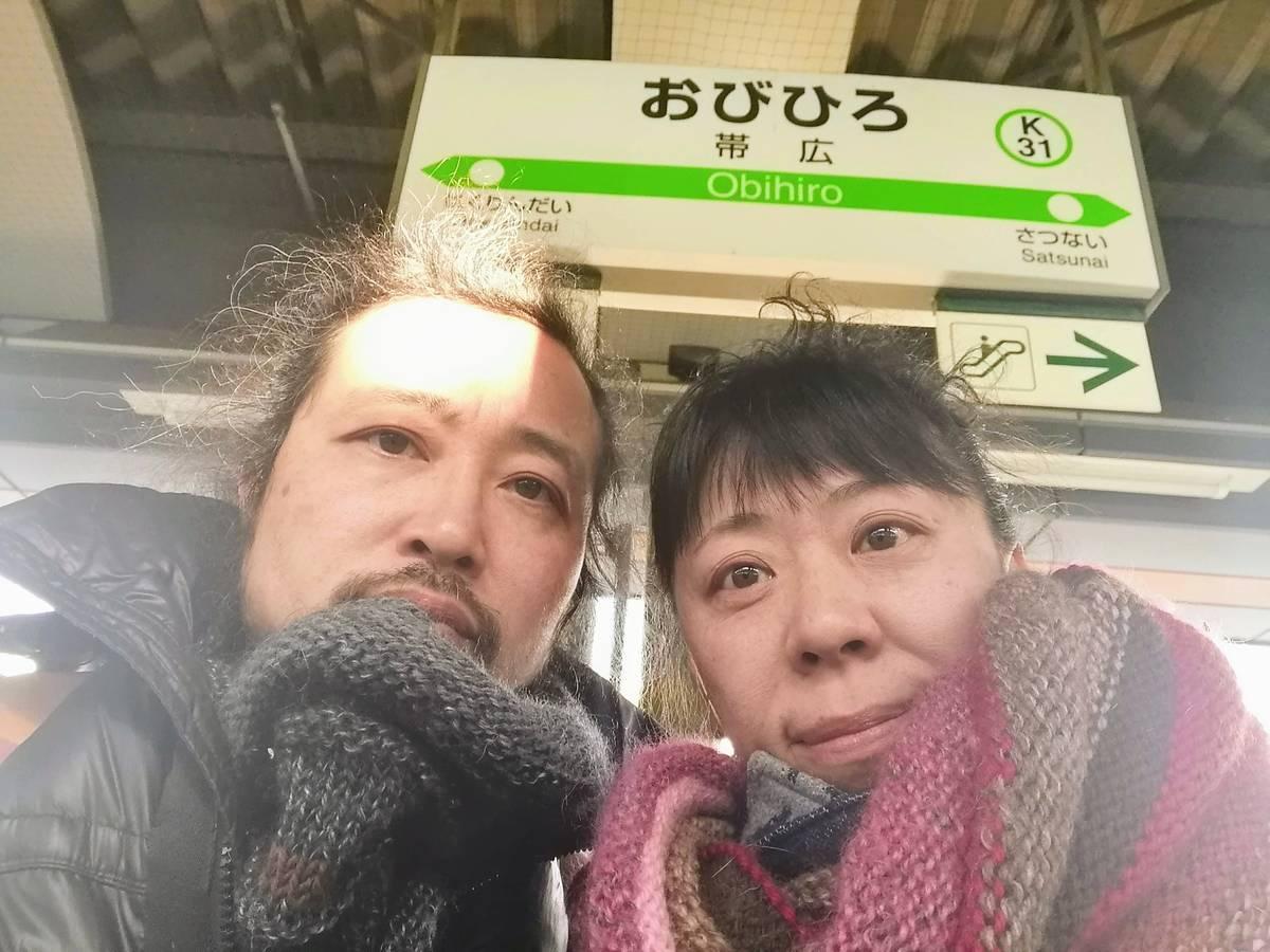 f:id:yukikoashiato:20200225173630j:plain
