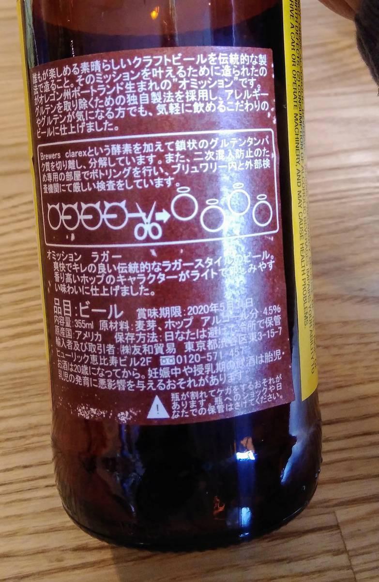 f:id:yukikoashiato:20200226130130j:plain