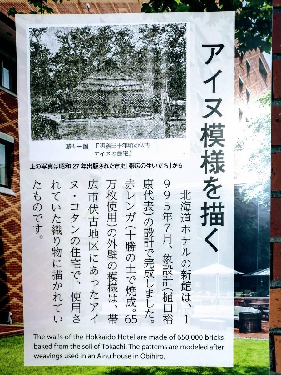 f:id:yukikoashiato:20200226173523j:plain