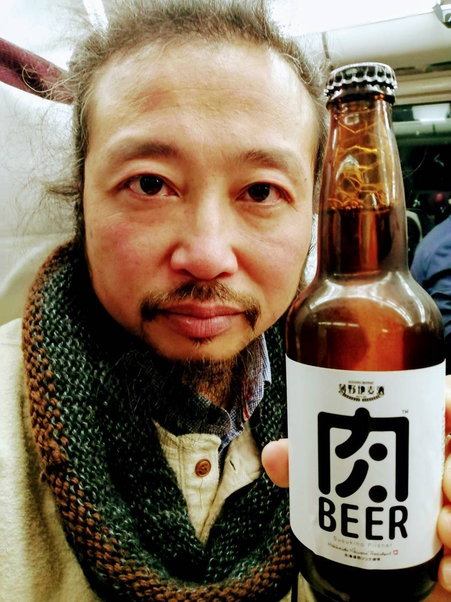 f:id:yukikoashiato:20200226173546j:plain