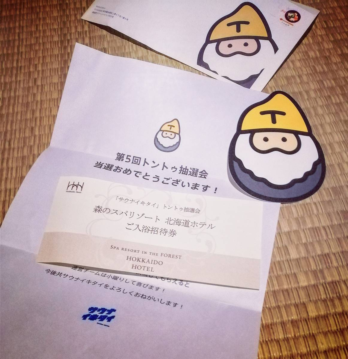 f:id:yukikoashiato:20200226174128j:plain