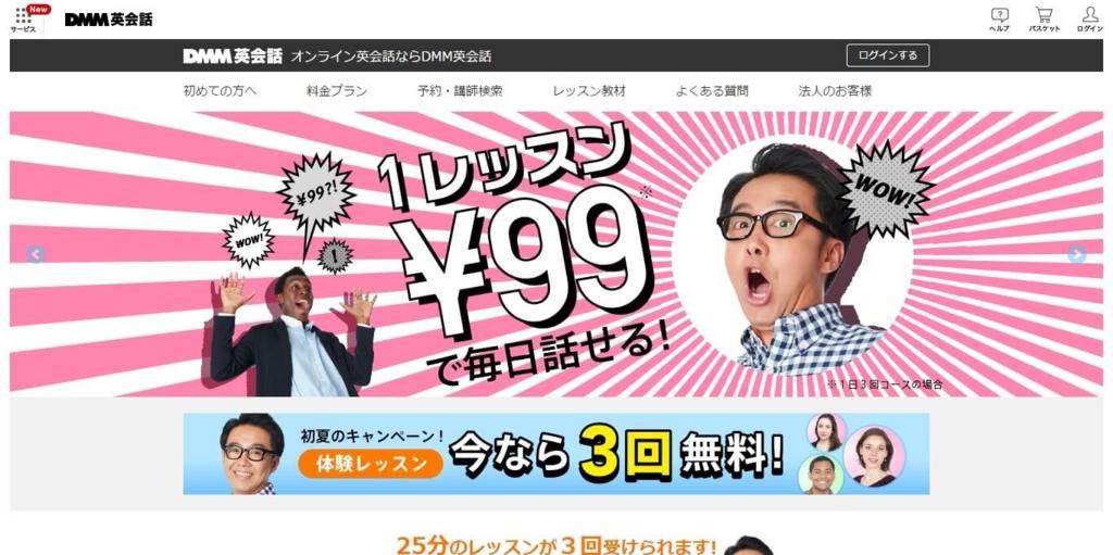 f:id:yukikolog:20150726221904j:plain