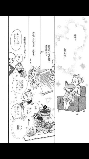 f:id:yukikolog:20160202150317j:plain