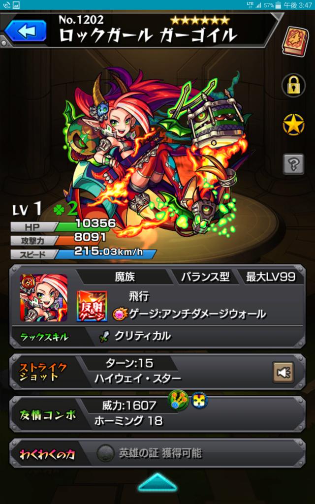 f:id:yukikotoe:20170108163746p:plain