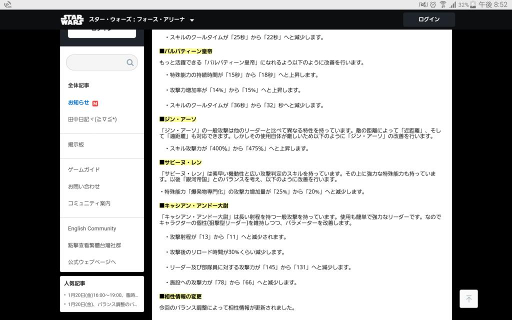 f:id:yukikotoe:20170120053213p:plain