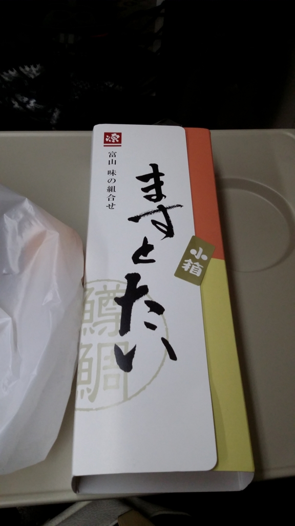 f:id:yukikotoe:20170120070804j:plain
