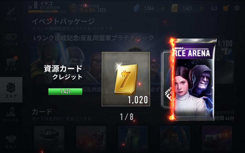 f:id:yukikotoe:20170122133106p:plain