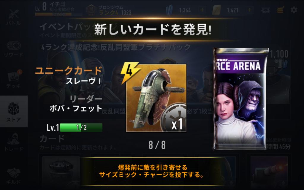 f:id:yukikotoe:20170122133237p:plain