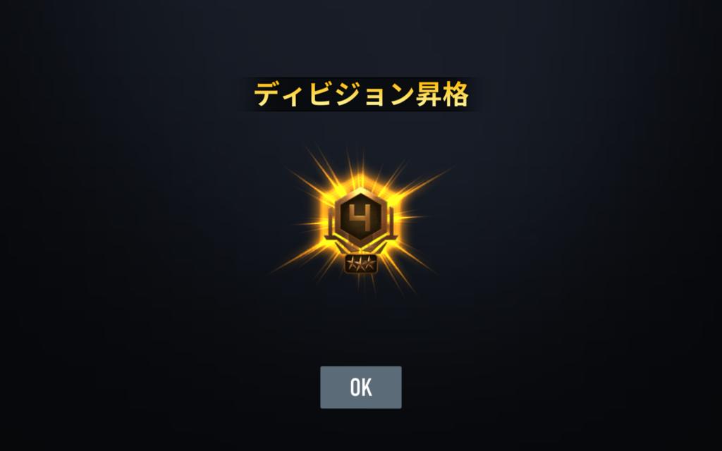 f:id:yukikotoe:20170125175701p:plain