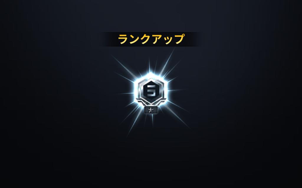 f:id:yukikotoe:20170127132449p:plain