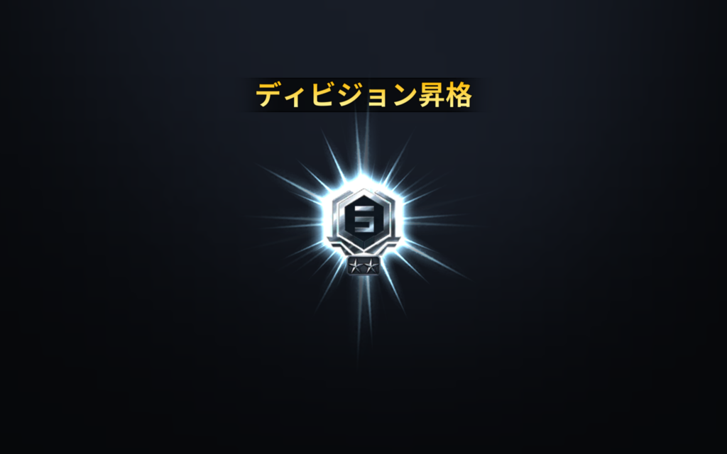 f:id:yukikotoe:20170129180318p:plain