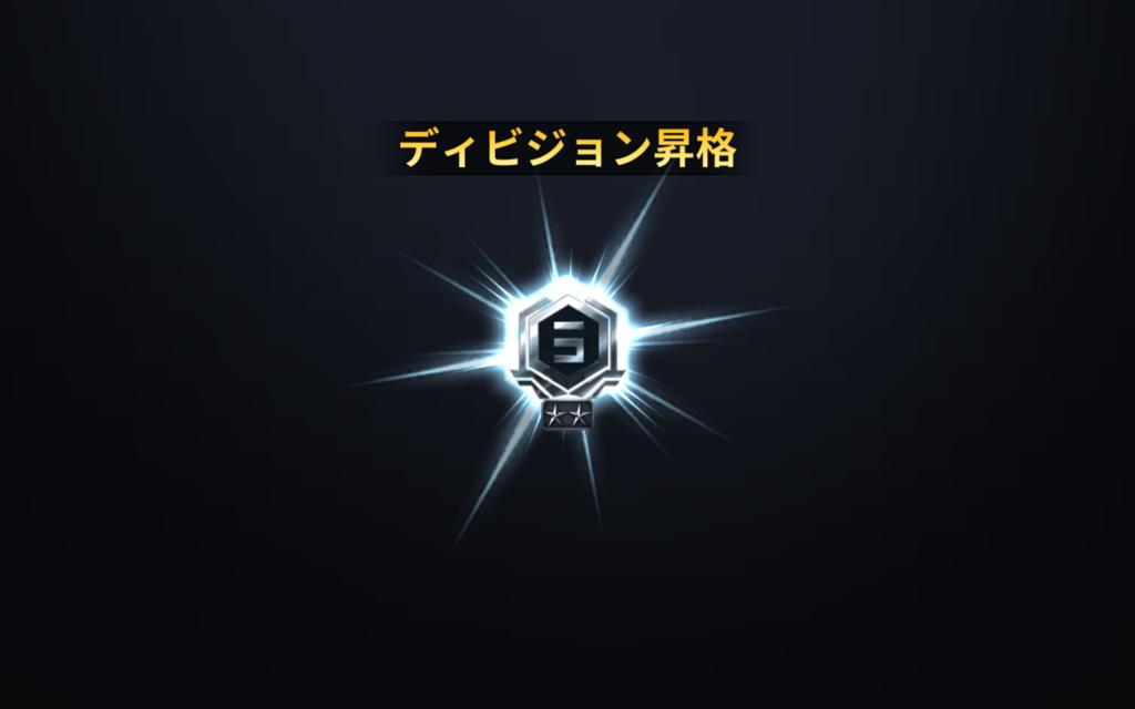 f:id:yukikotoe:20170202072959p:plain
