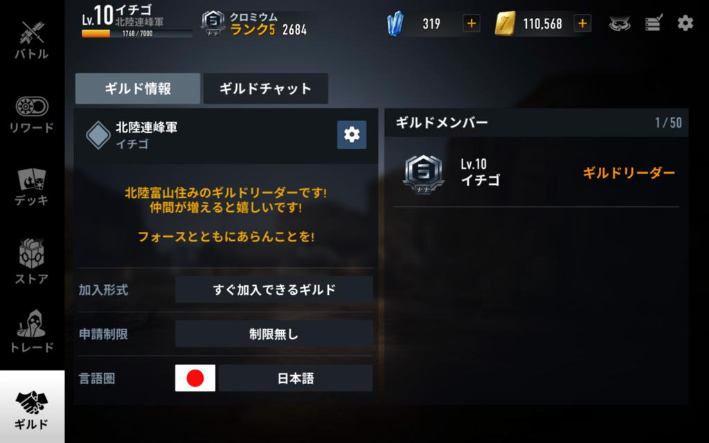 f:id:yukikotoe:20170205115506p:plain