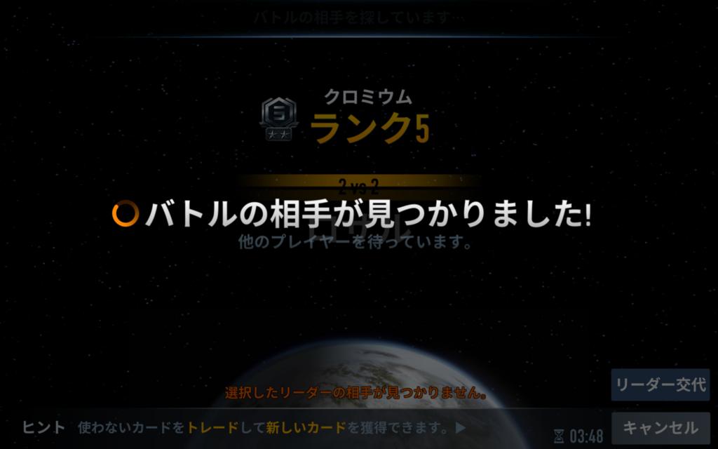 f:id:yukikotoe:20170206165300p:plain
