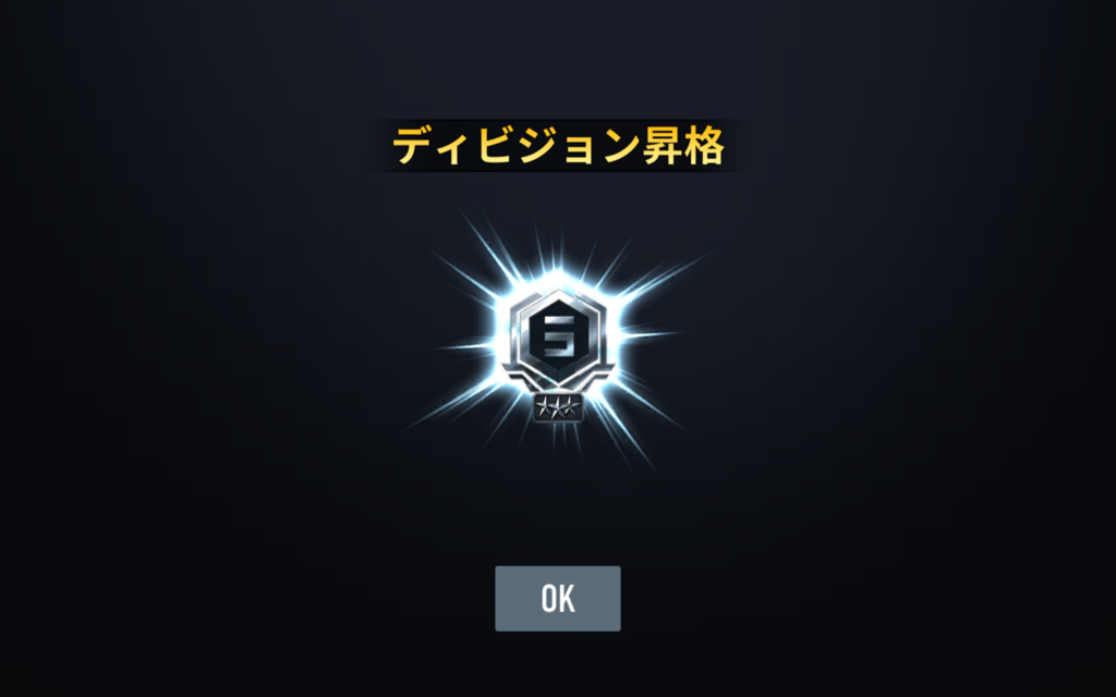 f:id:yukikotoe:20170206213011p:plain