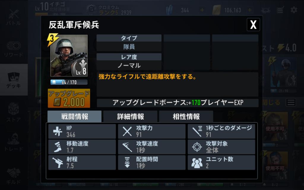 f:id:yukikotoe:20170208162820p:plain