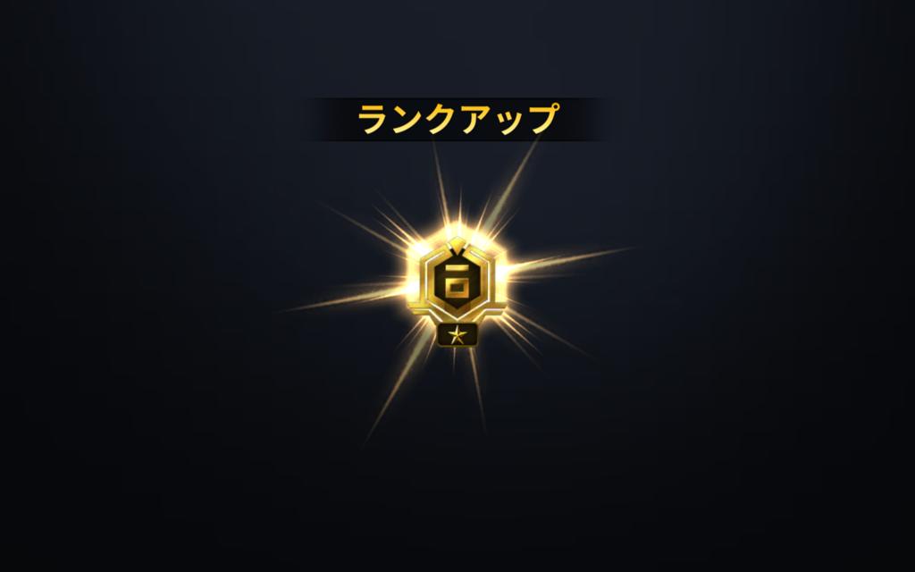 f:id:yukikotoe:20170212101715p:plain