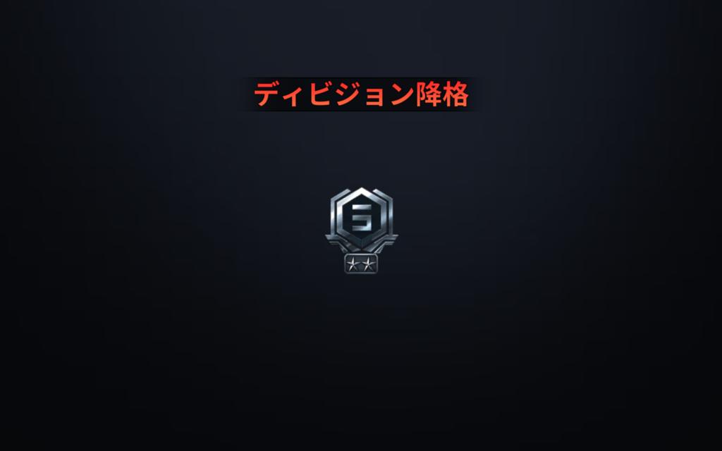 f:id:yukikotoe:20170212125238p:plain