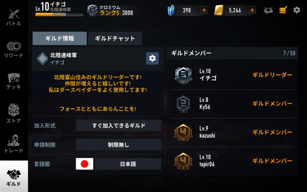 f:id:yukikotoe:20170213172107p:plain
