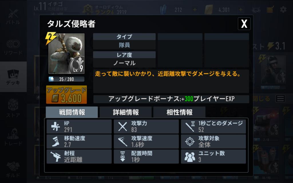 f:id:yukikotoe:20170222163031p:plain