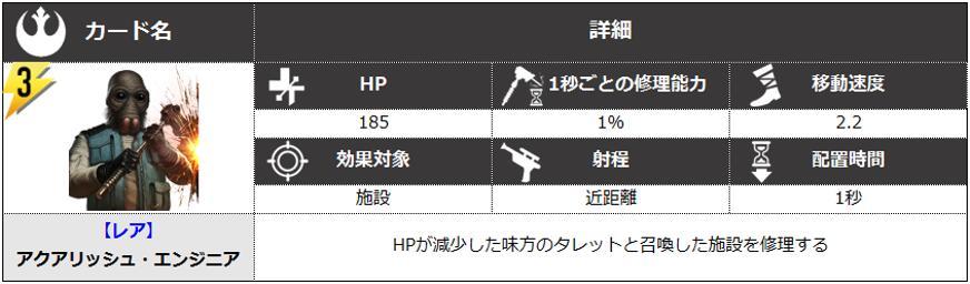 f:id:yukikotoe:20170225120225j:plain